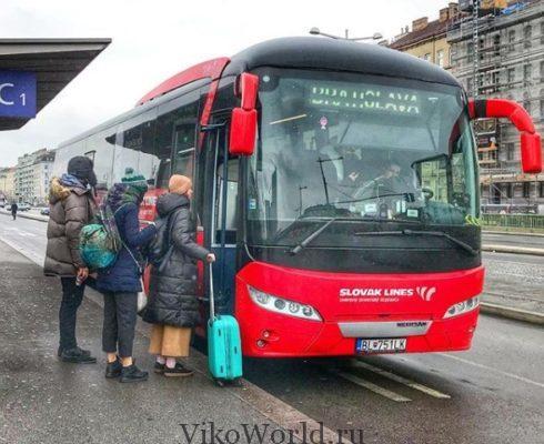Автобус до Болгарии