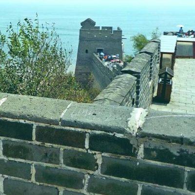 Башни Великой стены