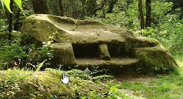 Древний дольмен