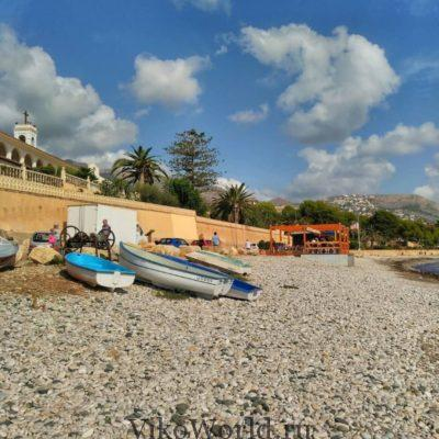 Испанский берег