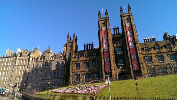 Национальная галерея в Шотландии