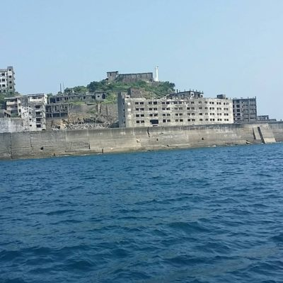 Остров Хасима в Японии