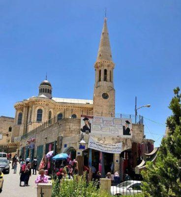 Палестинская автономия