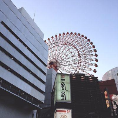 Развлечения в Осаке