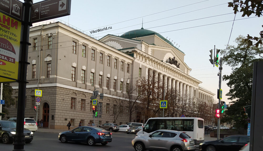 Ростов на Дону. Интересные места.