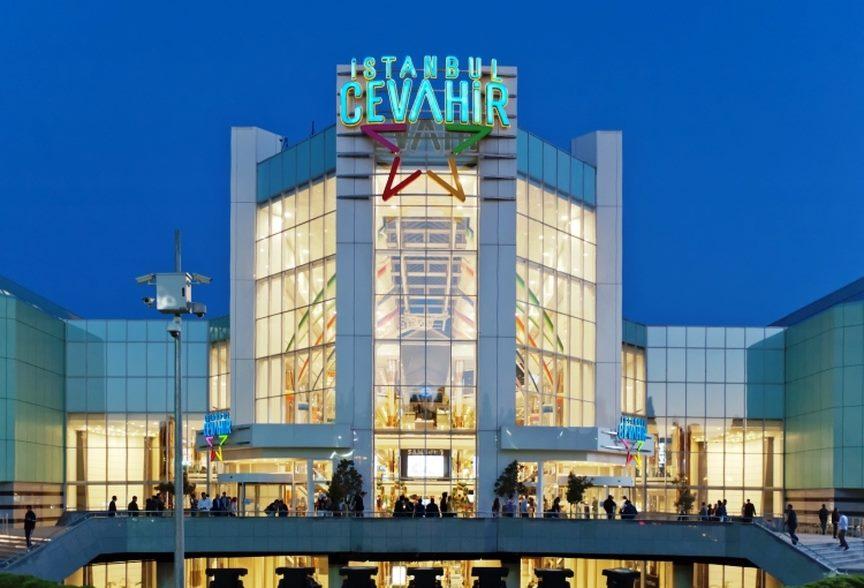Торговый центр в Турции