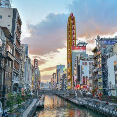 о. Осака- Япония